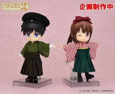 Nendoroid Doll Outfit Set (Hakama)