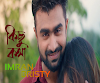 Kichu Kotha (কিছু কথা) Songs Lyrics By Imran & Bristy | Bangla New Songs 2019