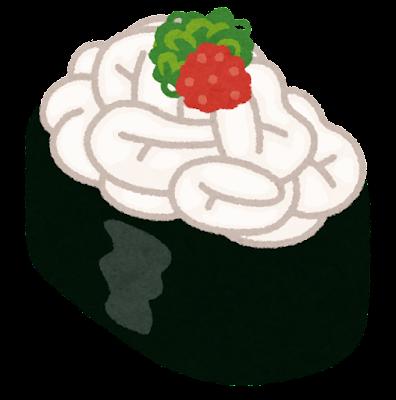 白子の寿司のイラスト