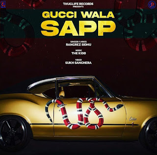 Gucci Wala Sapp - Rangrez Sidhu Lyrical Video | DjPunjabNeW.CoM