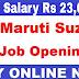 मारुती सुजुकी प्लांट गुड़गांव और मानेसर में आईटीआई से  नौकरी करने के लिए ऑनलाइन रेजिस्टेशन करे (CW, TW, Apprentice) ITI Jobs in Maruti Suzuki India Ltd.