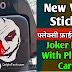 Back Light Sticker Modification Joker With Playing Card ताश के पत्ते वाला