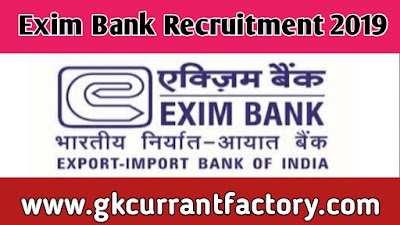 Exim Bank Recruitment, Latest Bank jobs