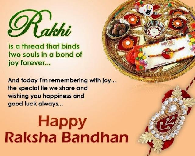 Happy Rakshabandhan Quotes Rakhi SMS Raksha Bandhan Message Rakhi Wishes 2017