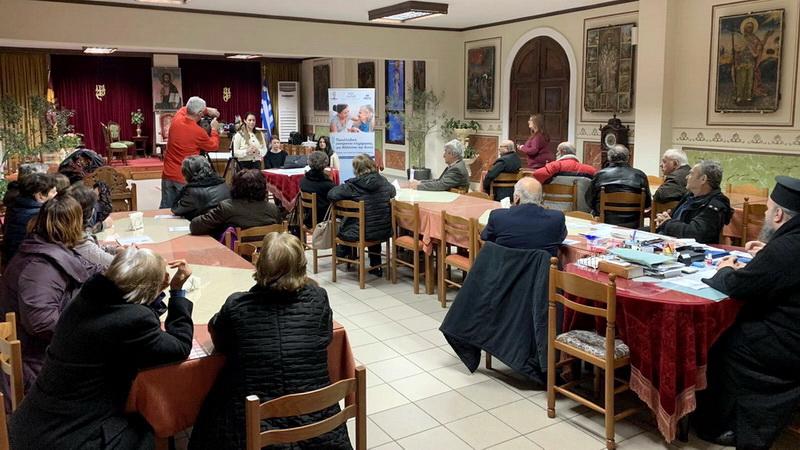 Εκστρατεία ενημέρωσης για το Αλτσχάιμερ σε περιοχές του Κεντρικού και Βορείου Έβρου