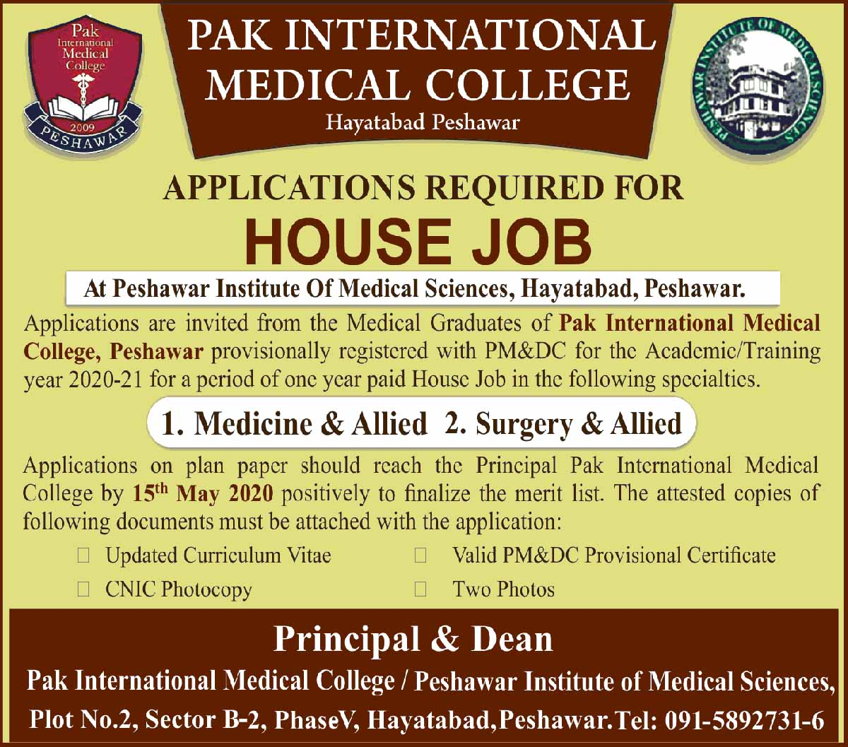 Jobs in Pak International Medical College Peshawar
