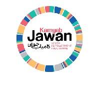Batch No 2 PM Hunarmand Pakistan  Program 2021 - Apply Online
