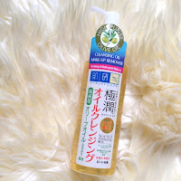 Image result for hada labo cleansing oil review malaysia