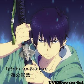 Itteki no Eikyou (一滴の影響) by UVERworld