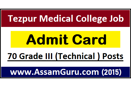 tezpur-medical-college-admit-card-2021