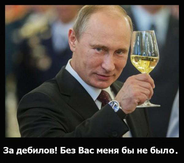 Я предлагал Клинтону рассмотреть вариант вступления РФ в НАТО, - Путин - Цензор.НЕТ 7689