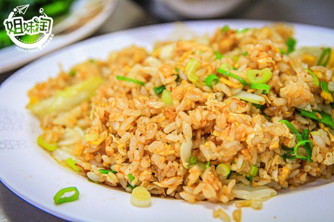 炒飯王-前鎮區小吃推薦