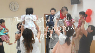 熊本市HILOリトミック教室