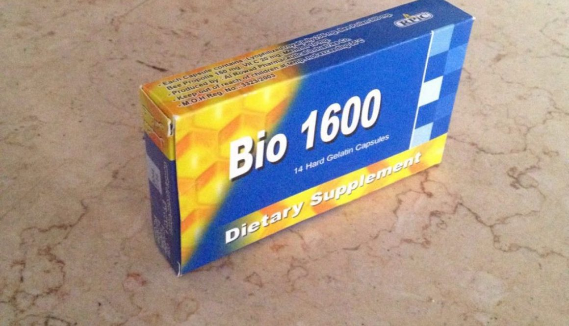 سعر ودواعي استعمال كبسولات بيو Bio 1600 للإجهاد