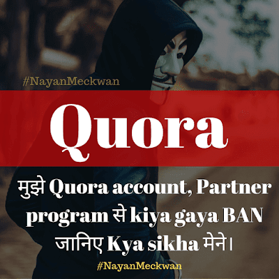 I Got Banned from Quora Account - Partner Program in India Hindi