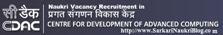 Naukri-Vacancy-Recruitment-CDAC