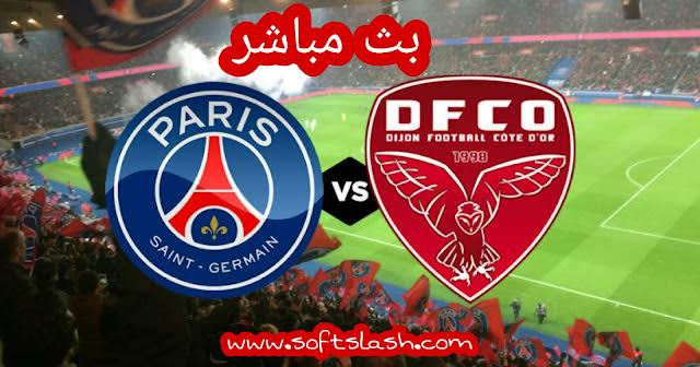 شاهد مباراة Dijon vs Paris san german live بمختلف الجودات