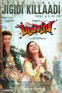 Pattas First Look Poster 3