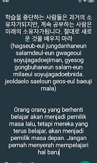 quotes bahasa Korea