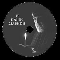http://www.vivlos.net/kaini.html