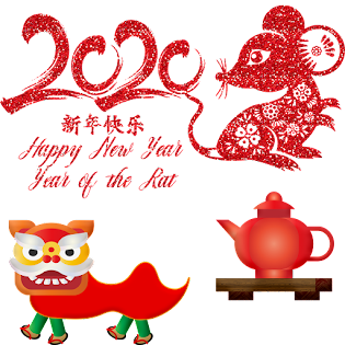 2020 : HAPPY lunar year !!!