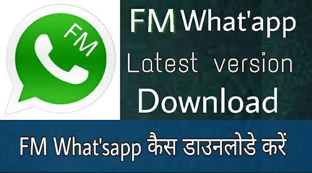 FM Whatsapp Download कैसे करें 2021 आसान तरीका