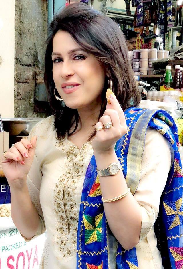 Amrita Raichand