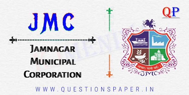 JMC (Jamnagar Municipal Corporation) Multi-Purpose Health Worker Question Paper | Provisional Answer Key (19-09-2021)