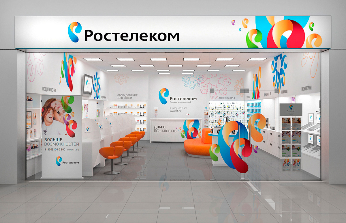 ДИЗАЙН САЛОНА ПРОДАЖ И ОБСЛУЖИВАНИЯ РОСТЕЛЕКОМ Екатеринбург Dulisov design студия интерьер ROSTELECOM Rossia store market interior