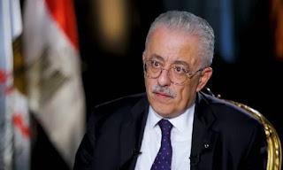 طارق شوقي وزير التعليم المصري