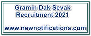 Gramin Dak Sevak Recruitment 2021