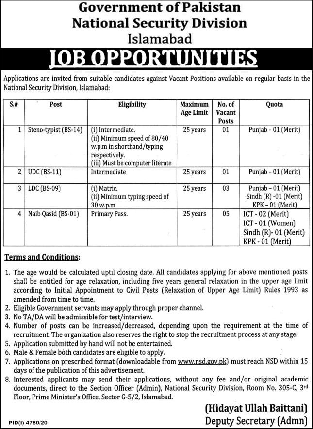 Jobs in National Security Division Government of Pakistan