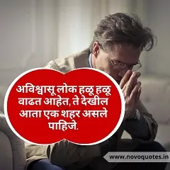Love Konich Konash Nast Status in Marathi