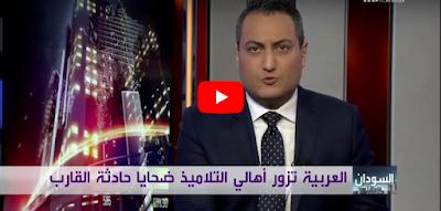 مذيع العربية يتعرض لموقف طريف على الهواء