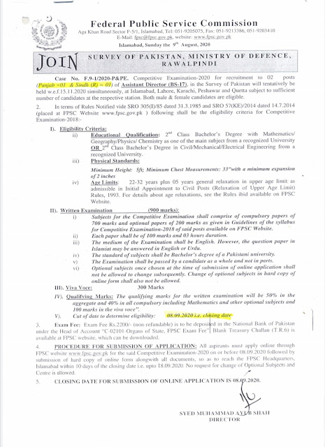 Ministry Of Defence Jobs 2020 (Male and Female Jobs)