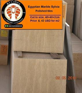 Egyptian marble sylvia