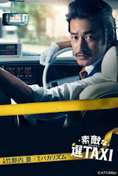 ver Time Taxi 1X03 online