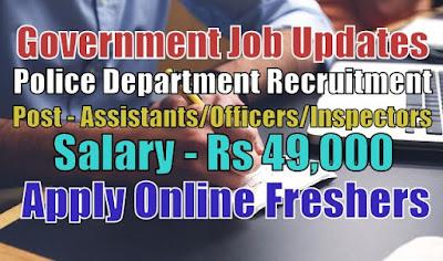 Police Department Recruitment 2020