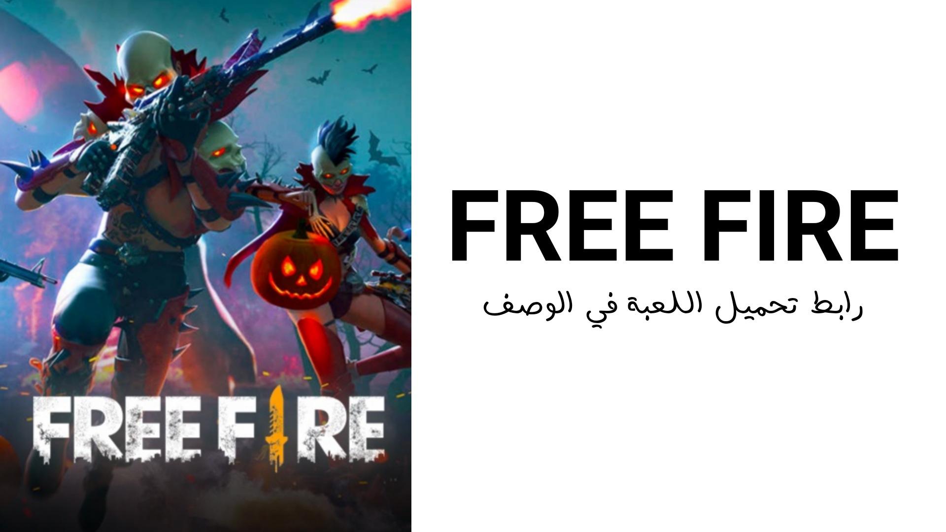 العاب يلعبها الجميع | اكثر 10 العاب لعبا في بلاي ستور لشهر اكتوبر 2020 |  العاب خرافية عليك تجربتها COD ,among us, free fire