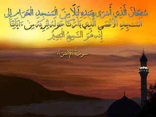 Wallpaper For Isra' Mi'raj