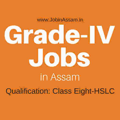 Indian Statistical Institute Recruitment 2017