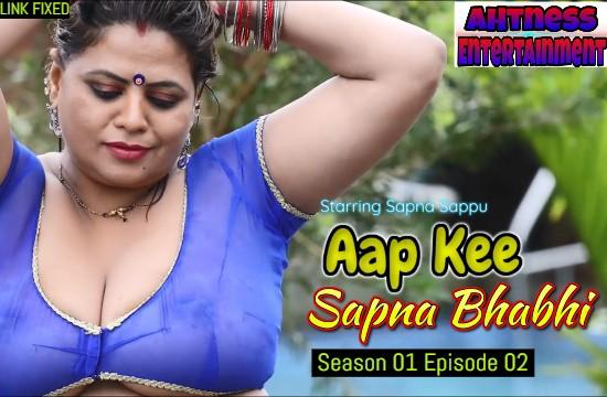 Aap Kee Sapna Bhabhi (2020) - NueFliks Webseries (s01ep02)