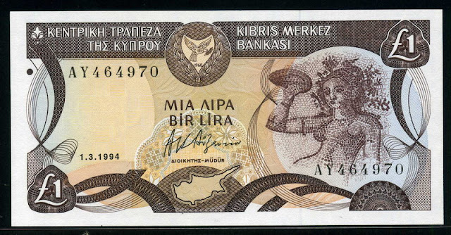 Cyprus currency money Cypriot pound Lira banknote notes images