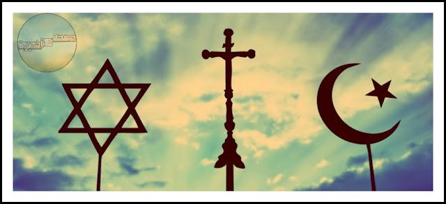 الإبراهيمية.. دين النظام العالمي الجديد | تأريخ وتأصيل