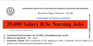 JIPMER B.Sc Nursing Vacancies- 35000 Salary
