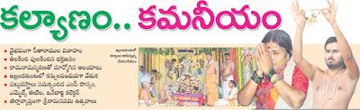 Sri Rama Navami at Ellandakunta Ramalayam known as apara bhadradi 1