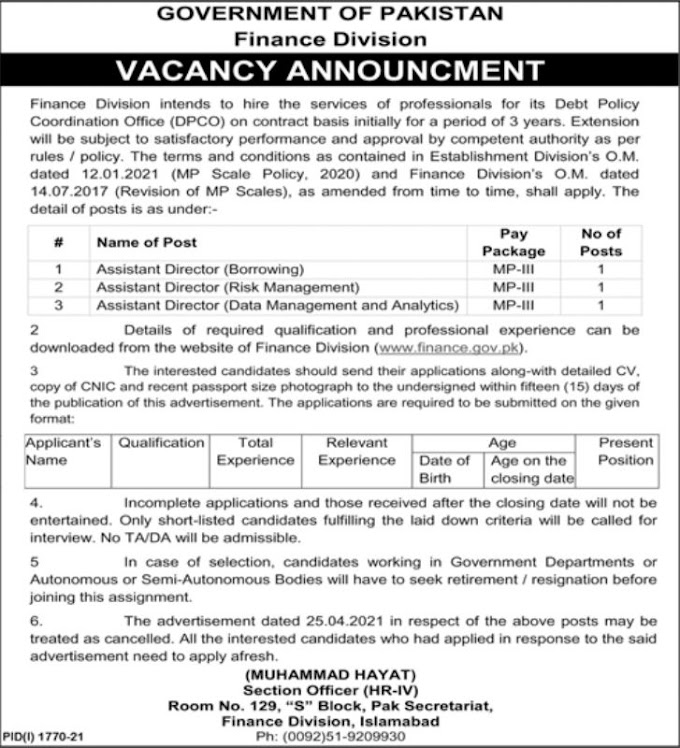 JOBS | Finance Division Government of Pakistan.Vacancy Announcement