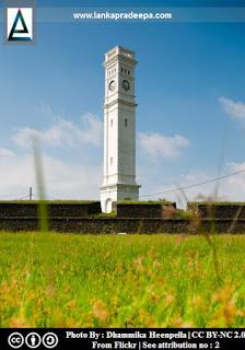 Matara clock tower