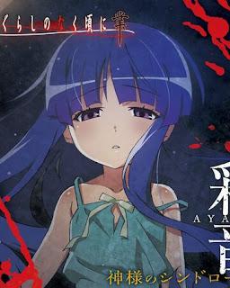 Ayane Kamisama no Syndrome