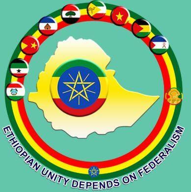 ما هي أهم الموارد الطبيعية لإثيوبيا؟